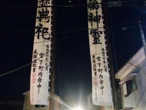 浦賀「叶神社例大祭」