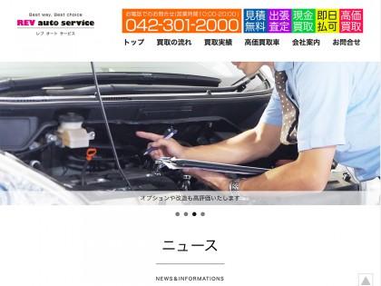 REV AUTO SERVICE