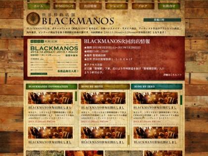 移動店舗「BLACKMANOS」