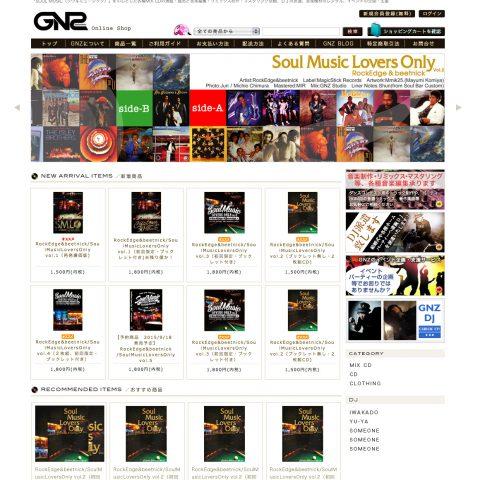 GNZ Online Shop