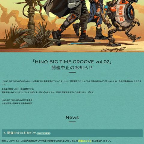 HINO BIGTIME GROOVE
