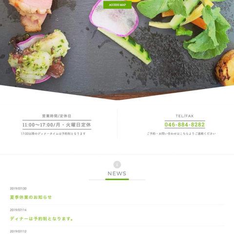 横須賀市芦名にある創作和食レストラン/厨 loteat