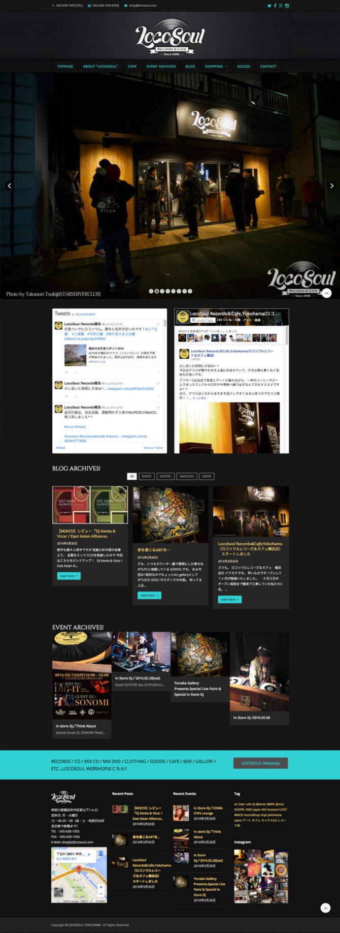 レコード&カフェ LOCOSOUL.COM